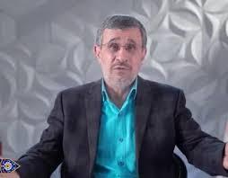 احمدینژاد: بانک مرکزی باید در دست منتخب ملت باشد