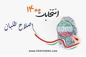 کل کارنامه روحانی بهپای اصلاحات است، نفرت ملی علیه روحانی
