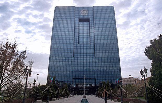 چرا با استقلال بانک مرکزی مخالفيم؟